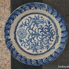 Antigüedades: PRECIOSA FUENTE FAJALAUZA DEL SIGLO XIX. Lote 190924182