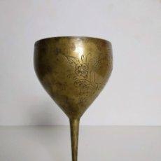 Antigüedades: COPA O CÁLIZ EN LATÓN, SIGLO XVIII. Lote 191086557
