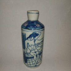 Antigüedades: SNUFF BOTTLE CHINA SIGLO XVIII ESCENA EROTICA. Lote 191090706