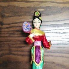 Antigüedades: MUÑECA DE TELA ORIENTAL CHINA JAPONESA GEISHA. Lote 191104983