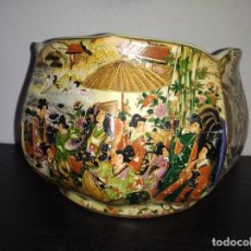 Antigüedades: PRECIOSO JARRÓN MACETA PORCELANA CHINA VINTAGE CON SELLO VER FOTOS. Lote 191115381