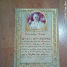 Antigüedades: DOCUMENTO DEL PAPA. Lote 191226230