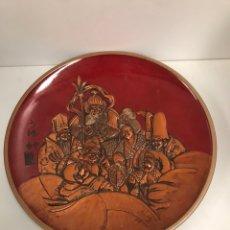 Antigüedades: PLATO CHINO DECORATIVO. Lote 191229056