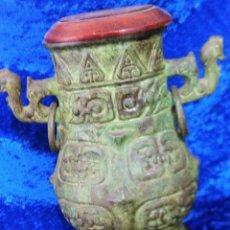 Antigüedades: JARRÓN BRONCE JAPONÉS. Lote 191264265
