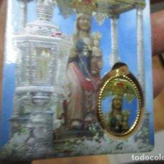 Antigüedades: MEDALLA PATRONA VALLADOLID SEÑORA DE SAN LORENZO SEGUN LEYENDA EN REVERSO SIN ABRIR. Lote 191325872