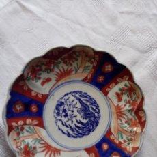 Antigüedades: PLATO DE PORCELANA IMARI SIGLO XIX. Lote 191345793