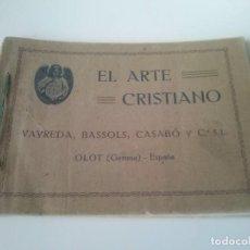 Antigüedades: CATÁLOGO ARTE CRISTIANO OLOT. Lote 191351902