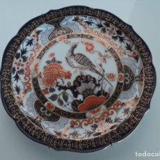 Antigüedades: ANTIGUO PLATO PORCELANA DE JAPON.. Lote 191366818