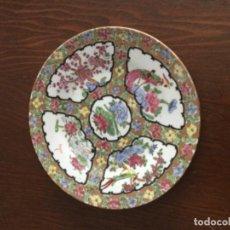 Antigüedades: PLATO CHINO. Lote 191419142