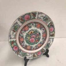 Antigüedades: PLATO CHINO DECORATIVO. Lote 191420906