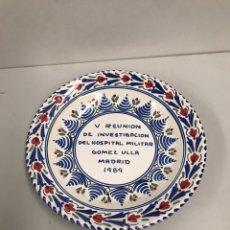 Antigüedades: PLATO DECORATIVO. Lote 191424085