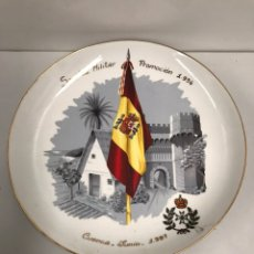 Antigüedades: PLATO DECORATIVO. Lote 191424168
