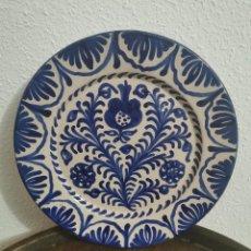 Antigüedades: ANTIGUO PLATO JAFALAUZA. Lote 191447841