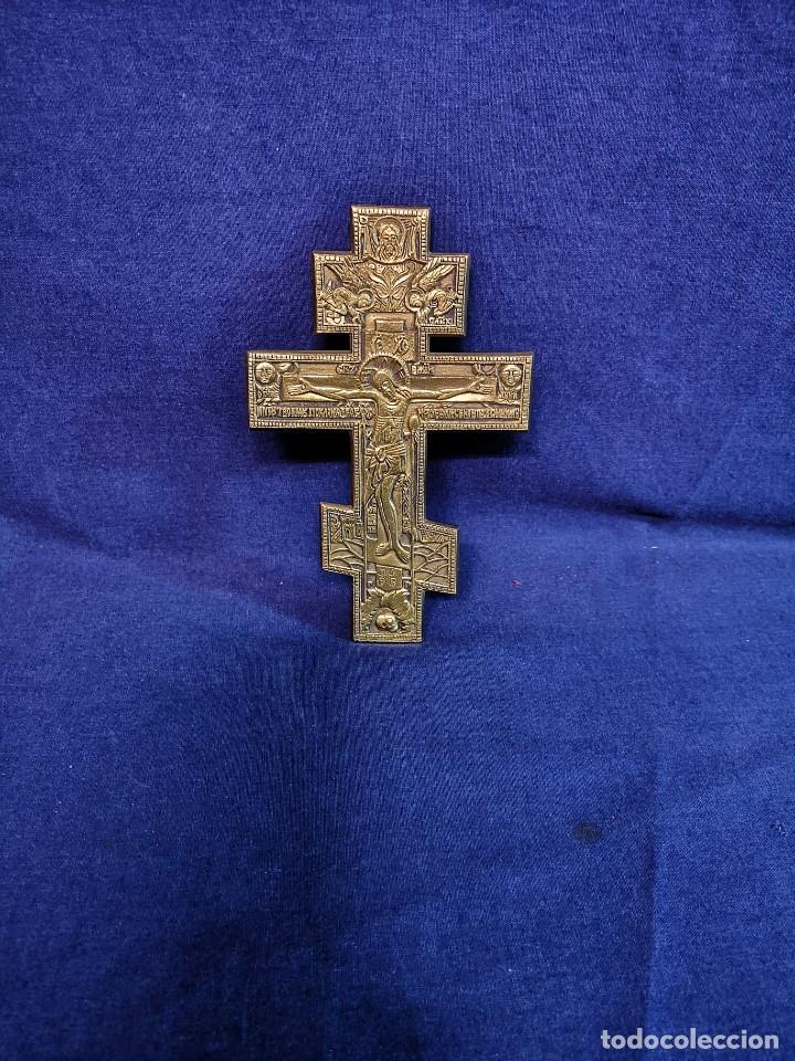 CRUZ ORTODOXA RUSA (Antigüedades - Religiosas - Cruces Antiguas)