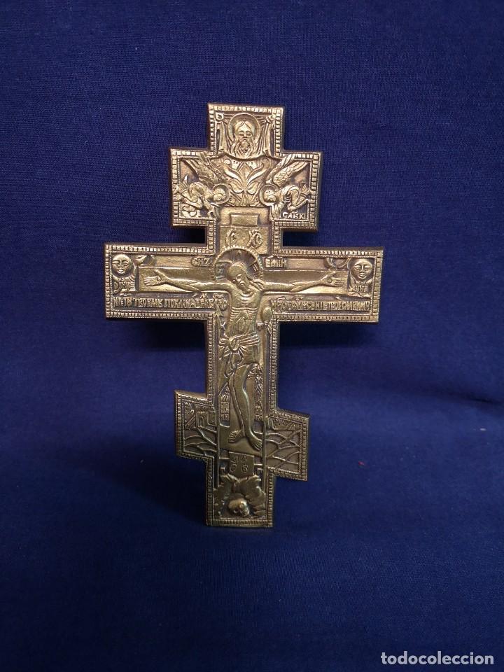 Antigüedades: CRUZ ORTODOXA RUSA - Foto 2 - 191506821