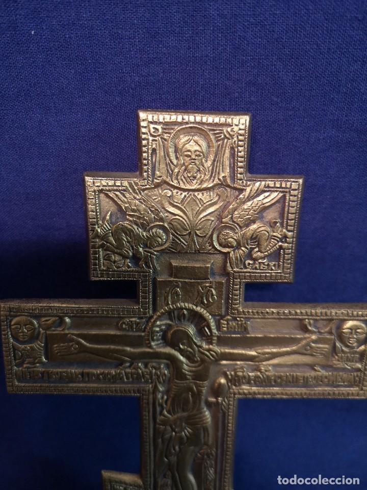 Antigüedades: CRUZ ORTODOXA RUSA - Foto 3 - 191506821