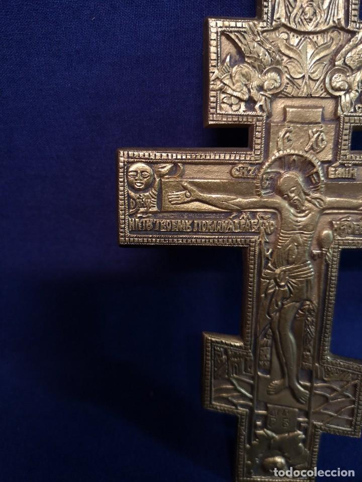Antigüedades: CRUZ ORTODOXA RUSA - Foto 4 - 191506821