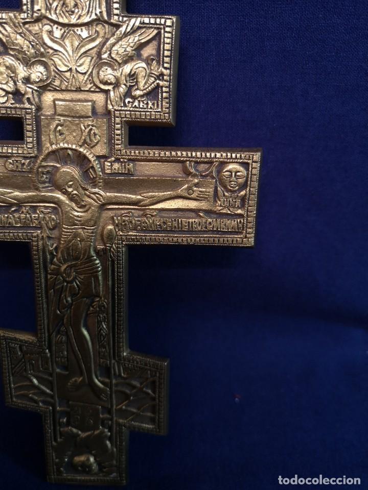 Antigüedades: CRUZ ORTODOXA RUSA - Foto 5 - 191506821