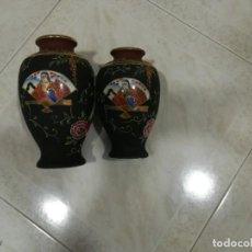 Antigüedades: LOTE DE DOS TIBORES ORIENTALES COMO NUEVOS. Lote 191512063