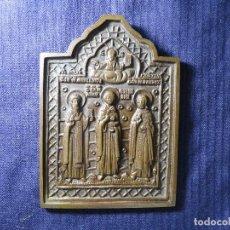 Antigüedades: ICONO RUSO DE VIAJE. Lote 191533328