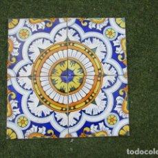 Antigüedades: AZULEJO VALENCIANO SIGLO XIX. Lote 191589671