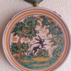 Antigüedades: ANTIGUO CENTRO DE CERÁMICA DE TALAVERA, PUENTE. Lote 191596978