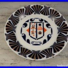 Antigüedades: PLATO DE PORCELANA DE SARGADELOS DIAMETRO 19,5 CM. Lote 191644163