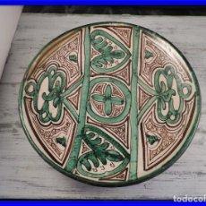 Antigüedades: PLATO CUENCO DE CERAMICA DE TERUEL DE PUNTER 30 CM DE DIAMETO. Lote 191648633