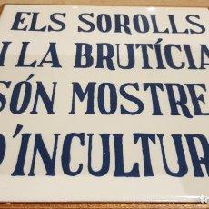 Antigüedades: BALDOSA-AZULEJO DE 20X20 CM / PERFECTO ESTADO / ENMARCADA / MEDIDA TOTAL 21,5 X 21,5 CM.. Lote 191952000