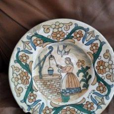 Antigüedades: PLATO DUARTE. Lote 192127130