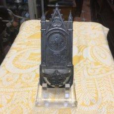 Antigüedades: BENDITERA DE PLANCHA METÁLICA - LA PILARICA . Lote 192271248