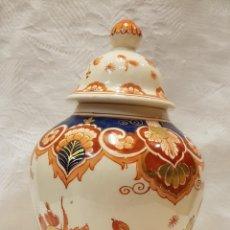 Antigüedades: JARRON ORIENTAL ALTURA 20 CMTS ,MARCAS EN BASE. Lote 192487015