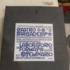 Oggetti Antichi: SARGADELOS CAJA VACIA VINTAGE JUEGO CAFÉ PIEZAS VARIAS. Lote 192531095