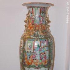 Antigüedades: ANTIGUOS JARRONES TIBOR DE PORCELANA CHINO SON 2 PAREJA. Lote 192604995