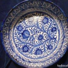 Antigüedades: PRECIOSO CUENCO DE CERÁMICA ÁRABE SAN ISIDRO, GRANADA, M M A. Lote 192636820