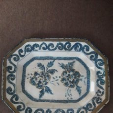 Antigüedades: BANDEJA SARGADELOS SERIE CHINA ORIGINAL. Lote 192682202
