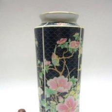 Antigüedades: JARRON BOTE O ALBARELO ALTO - PORCELANA SELLO ROJO JAPAN ?? MING TAO. Lote 192739418