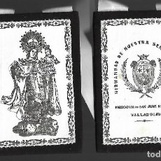 Antigüedades: ESCAPULARIO DE LA HERMANDAD DE NUESTRA Sª DEL CARMEN PARROQUIA DE SAN JUAN BAUTISTA DE VALLADOLID. Lote 192817877