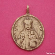 Antigüedades: MEDALLA SIGLO XVIII VIRGEN DEL SAGRARIO DE CUENCA Y SAN JULIÁN. MUY RARA.. Lote 192829163