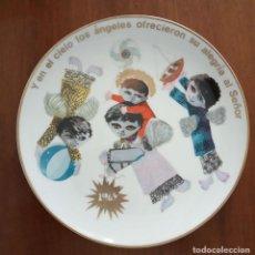 Antigüedades: PLATO NAVIDAD CONMEMORATIVO SANTA CLARA DEDICADO MOISES ALVAREZ E HIJOS AÑO 1965. Lote 192854676