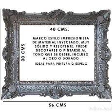Antigüedades: MARCO ESTILO IMPRESIONISTA PARA PINTURA O ESPEJO. Lote 192875381