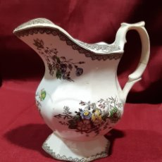 Antigüedades: JARRA SARGADELOS, 1845-62,. Lote 193351180