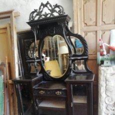 Antigüedades: ANTIGUO APARADOR. Lote 193585510