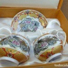 Antigüedades: ESTUCHE CON JUEGO DE TE - CAFE DE YOKO HISSAN. JAPAN.. Lote 193670757