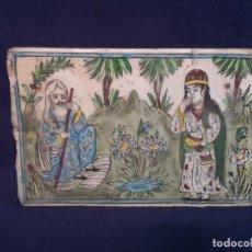 Antigüedades: BALDOSA EN CERAMICA PERSA. Lote 193883970