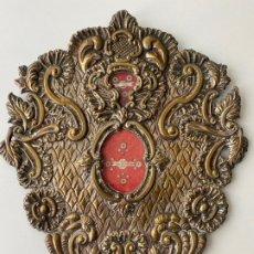 Antigüedades: RELICARIO DEL XIX , GRAN TAMAÑO 27 X 23 CM. , VIRGEN DE LOS REYES . Lote 194120247