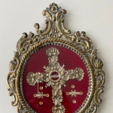 Antigüedades: RELICARIO DEL XIX , GRAN TAMAÑO 24 X 17 CM. CRISTO DE PASION , AMARGURA , VIRGEN DE LOS REYES . Lote 194120483