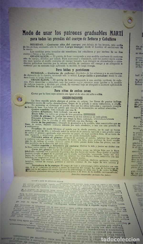 Antigüedades: PATRONES GRADUABLES MARTÍ. TRAJES,CHAQUETA Y PANTALÓN 2 CARPETAS Y 2 PLANCHAS PATRONES - Foto 4 - 194158238