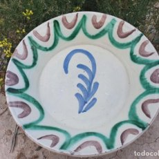 Antigüedades: FUENTE DE FAJALAUZA. Lote 194175043