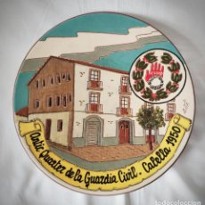 Antigüedades: 1950 - ANTIC QUARTER GUARDIA CIVIL CALELLA - PLATO CERAMICA VIDIRADA 28 CM DIAMETRO ARTFI - CUARTEL. Lote 194194821